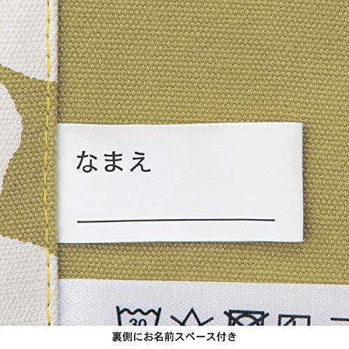 ベルメゾン『エプロン&三角巾セット』