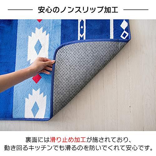 アイリスプラザ キッチンマット 台所マット 玄関マット 60×240cm 洗える 防ダニ加工 ふわふわ フランネル ホットカーペット対応 スターグレー FNR-K-6024