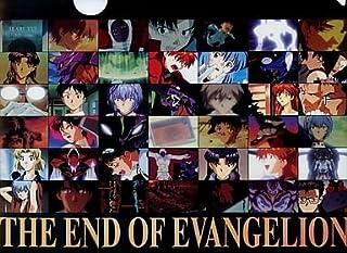 新世紀エヴァンゲリオン劇場版 Air/まごころを、君に THE END OF EVANGELION A4 クリアファイル ムービック