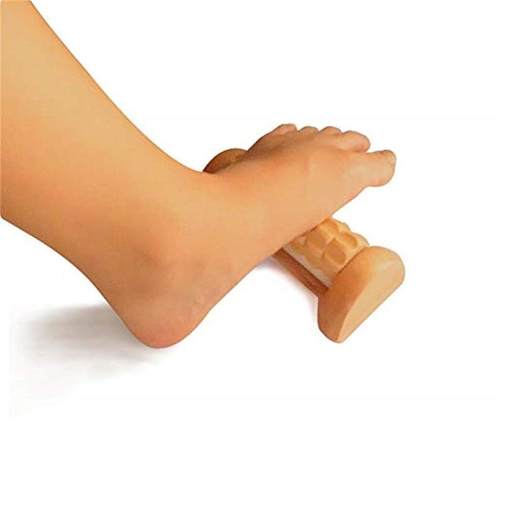 ポータルエレガントビールFoot Massager Roller - 足のARCHの痛み、足底筋膜炎、痛みのセルフマッサージと痛みを和らげます - 筋膜の弛緩、リラックスした緊張/タイトな筋膜およびアーチを刺激します
