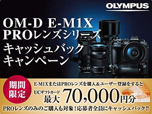 オリンパス『M.ZUIKODIGITALED8mmF1.8FisheyePRO』