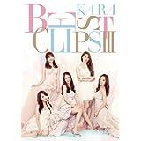 KARA BEST CLIPSIII [DVD]