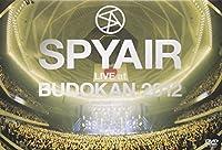 SPYAIR LIVE at 武道館 2012 [DVD]