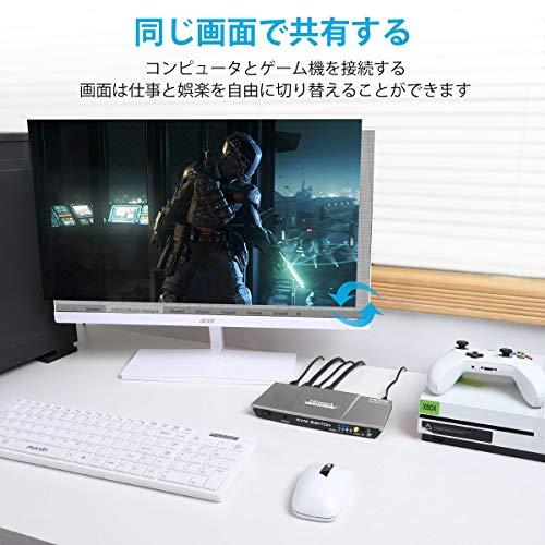『KVM スイッチ 2ポート KVMケーブル 2入力1出力 pc 切り替え機 4K60Hz パソコン切替器 自動切り替え(PC 2台用)usb2.0 高速 HDMI Switch HDCP2.2 HDR10対応 IRリモコン付 音声分離対応 キーボード マウス用パソコン TESmart(2 Port 黒)』の1枚目の画像