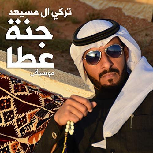 Turki Al Musaed