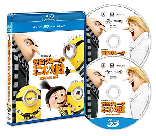 Escaped From The Minion of Despicable Me 3d + buru-reisetto (2Pieces Set) [Blu-ray]