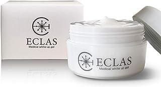 【医薬部外品】ECLAS エクラス 薬用美白ジェル ジェル状 美容液 60g
