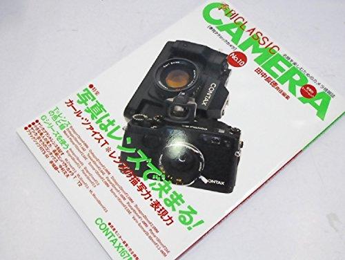 クラシックカメラ―名機を楽しむためのカメラ情報誌 (No.10) (双葉社スーパームック)