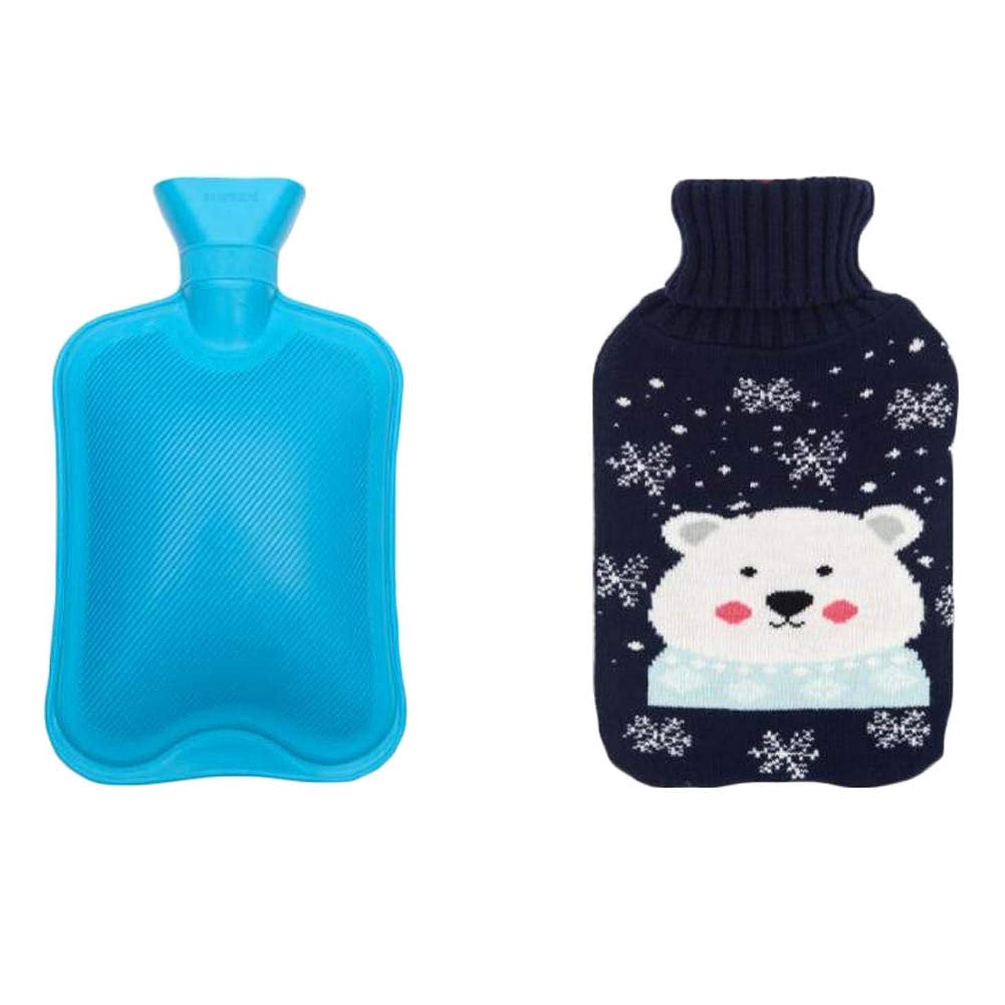 有効化オアシス与える1リットルの温水ボトルラブリークマのデザイン