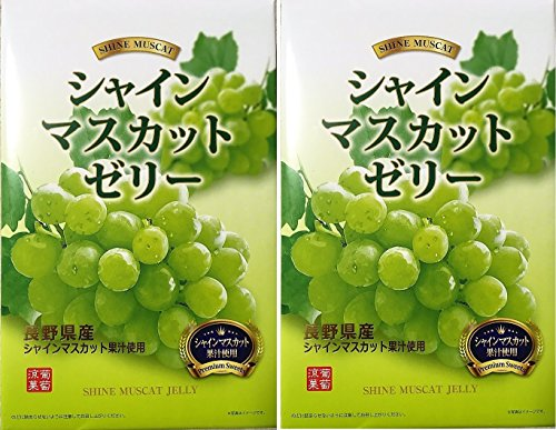 信州 長野県産 シャインマスカットゼリー 12個入り 2個セット (長野県産シャインマスカット果汁使用) Premium Sweets おみやげ