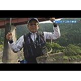 ビッグ・フィッシング #1808 ★美山川でアユ釣り解禁★DS杯黒鯛サーキット決勝