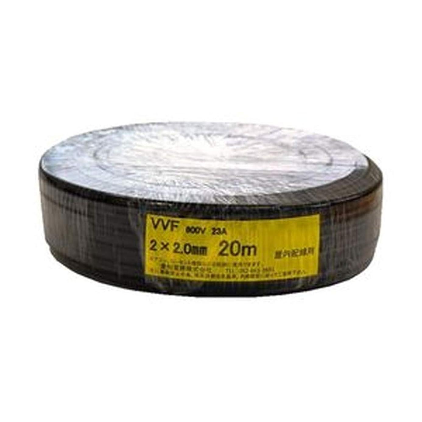引き出しテレビ財産愛知電線 VVF ケーブル2芯 2.0mm 20m 黒 VVF2×2.0-20M-B