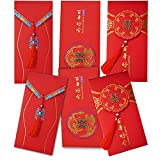 6 Pack Chinese Wedding Red Envelopes - Lucky Money Gift Cash Packets Hong Bao for Wedding - Tassels 3D Metal Fu Decor 3 styles