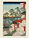 onthewall Hiroshige Japanisches Poster Kunstdruck Kiyomizu