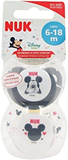 Amazon.es: Disney - Chupetes y mordedores: Bebé