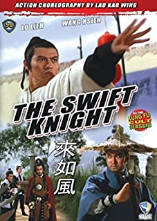 The Swift Knight DVD