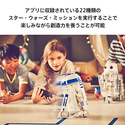 littleBitsSTARWARSR2-D2ドロイド・キットDroidInventorKit