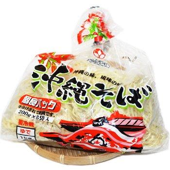 オキコ沖縄土産店 沖縄そば 1kg(200g×5袋)個食パック うるま御膳