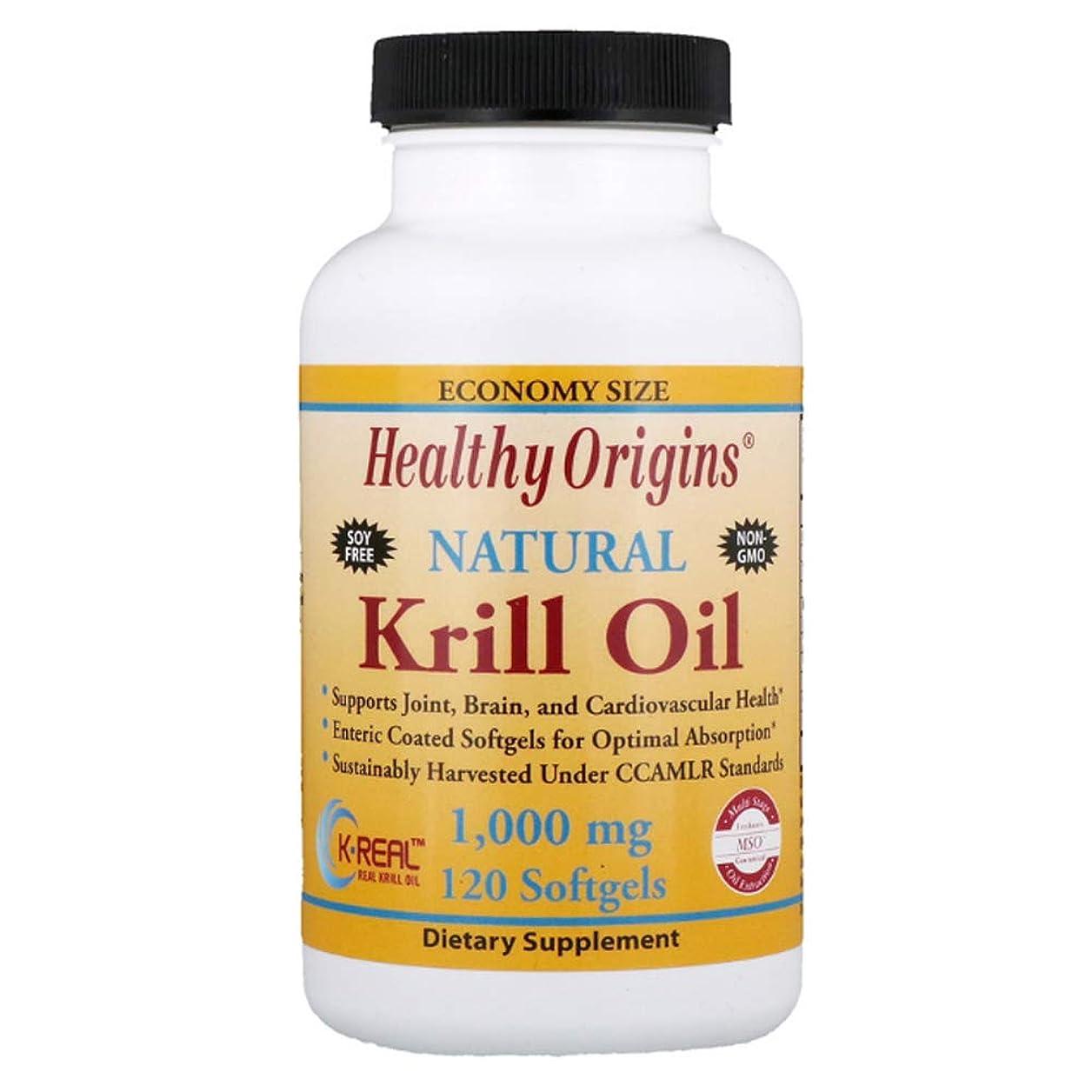 シーフード酸化物姓Healthy Origins Krill Oil Natural Vanilla Flavor 1000 mg 120 Softgels 【アメリカ直送】
