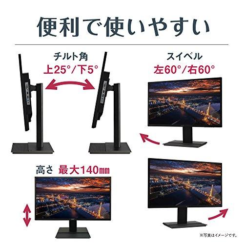 『Acer モニター ディスプレイ EB321HQUBbmidphx 31.5インチ WQHD(2560 x 1440)/IPS/スピーカー内蔵/HDMI端子対応』の3枚目の画像