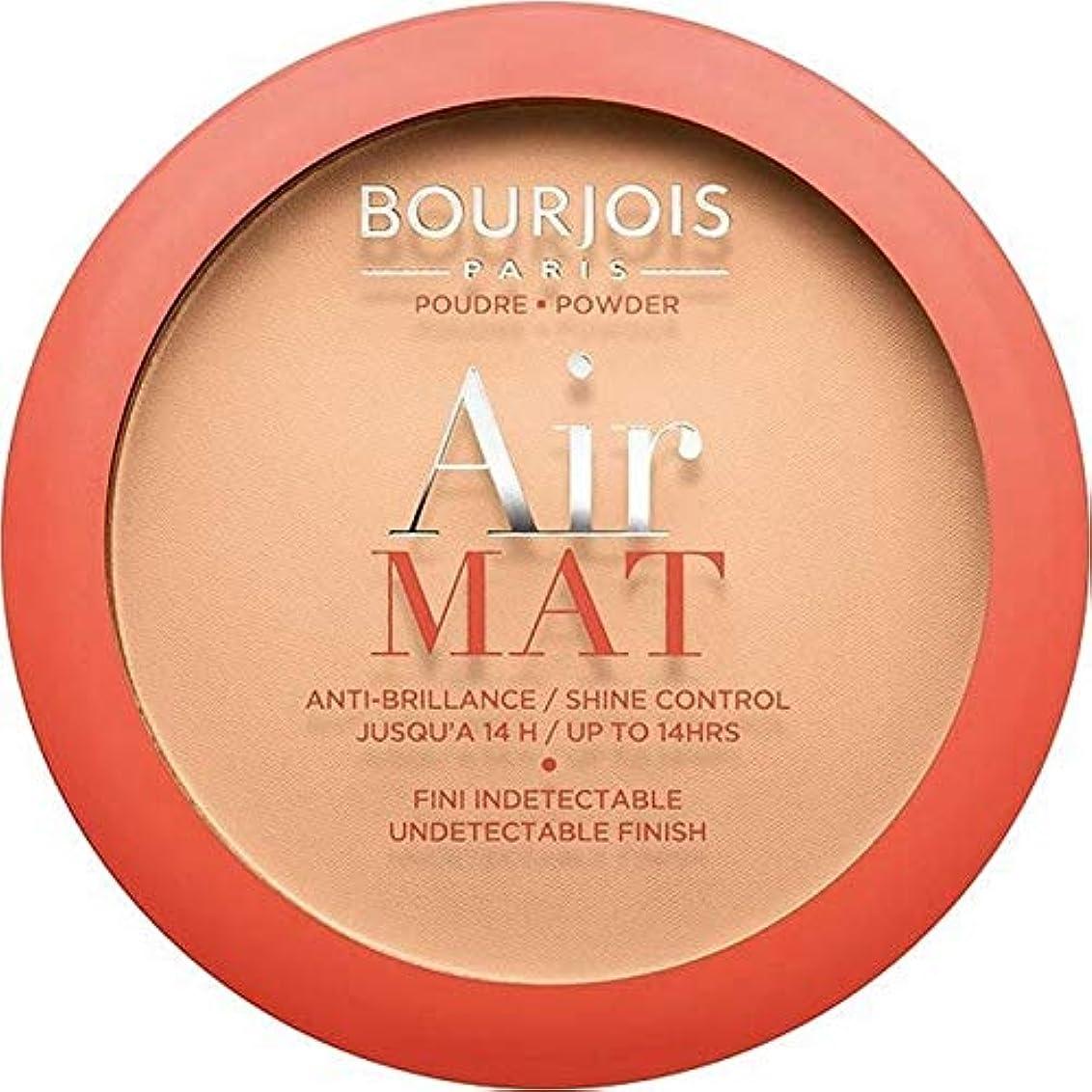 発掘する額和解する[Bourjois ] ブルジョワエアーマットは、粉末を押す - アプリコットベージュ - Bourjois Air Mat Pressed Powder - Apricot Beige [並行輸入品]