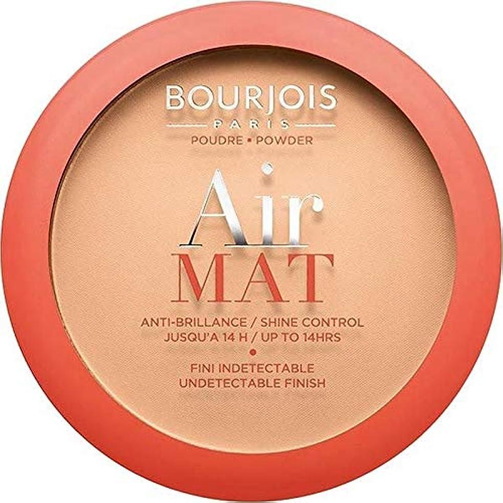 見落とす感度単独で[Bourjois ] ブルジョワエアーマットは、粉末を押す - アプリコットベージュ - Bourjois Air Mat Pressed Powder - Apricot Beige [並行輸入品]