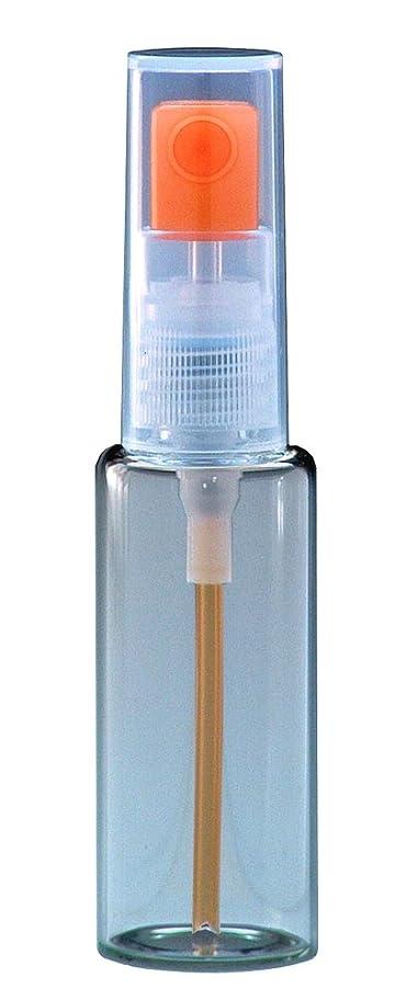 キリマンジャロ交換可能ブランチ10ml スケルトンガラスアトマイザー 50148 (10MLスケルトン オレンジ) 10ml 【ヒロセ アトマイザー】