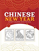 Chinese New Year Activity Coloring Book For Kids: 2021 Year of the Ox - Juvenile - Activity Book For Kids - Ages 3-10 - Spring Festival