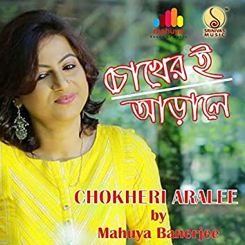 Chokheri Aralee