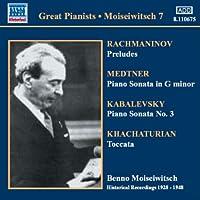 モイセイヴィッチのピアノ録音集 第7集