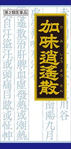 【第2類医薬品】「クラシエ」漢方加味逍遙散料エキス顆粒 45包