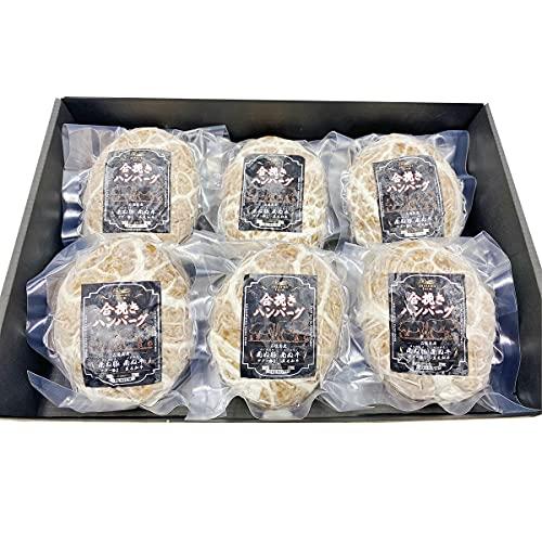 やえやまファーム 合挽 南ぬ豚&南ぬ牛 網脂ハンバーグ 6個入 〔140g×6〕 ハンバーグ 沖縄