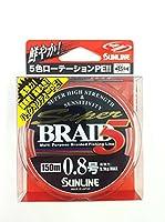 サンライン(SUNLINE) PEライン スーパーブレイド5 HG 150m 0.8号