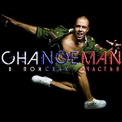 Changeman