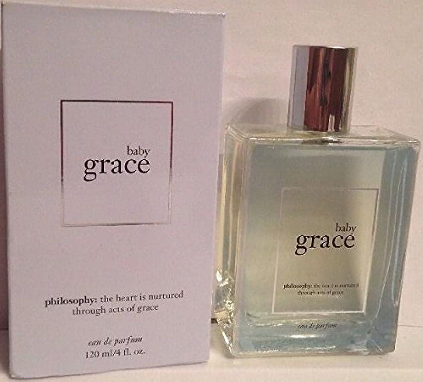 プロフェッショナル運命的な熱意baby grace (ベビーグレイス ) 4.0 oz (120ml) EDP Spray for Women