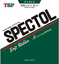 Spectol TSP Short Pips Table Tennis Rubber