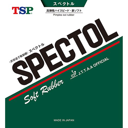 TSP Spectol, kurze Noppe, NEU, OVP, inkl. Lieferung