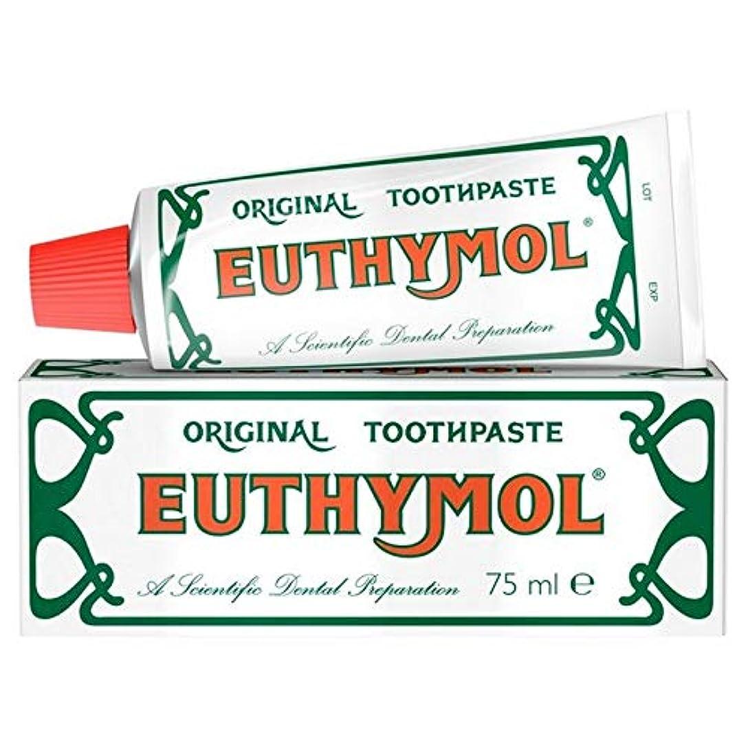 些細背骨メンタル[Euthymol] オリジナルの歯磨き粉75ミリリットルをEuthymol - Euthymol Original Toothpaste 75ml [並行輸入品]