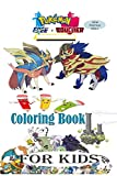 Pokémon Épée et Bouclier Coloring Book For Kids: Coloring Book For Pokemon Bouclier 2021