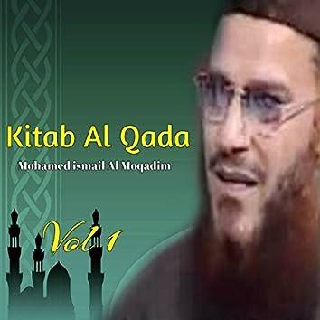 Kitab Al Qada Vol 1 (Quran)