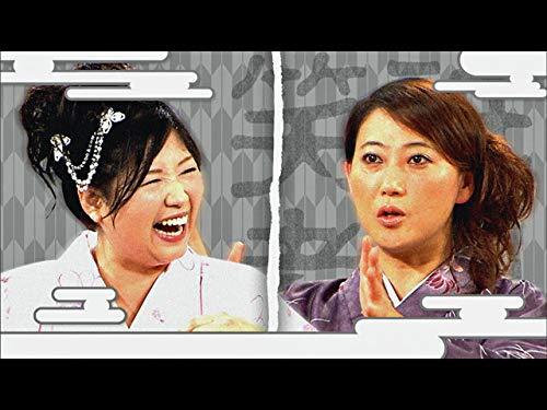 祇園笑者 #20【2011年12月2日放送】