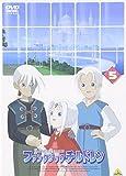 ファンタジックチルドレン 5[DVD]