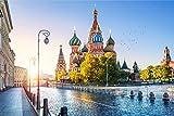 Moskau City Kreml Art XXL Wandbild Kunstdruck Foto -Poster-