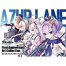 アズールレーン First Anniversary Art Collection