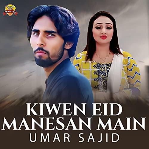 Kiwen Eid Manesan Main - Single