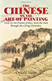 The Chinese on the Art of Painting: Texts by the Painter-Critics, from the Han through the Ch'ing Dynasties (Dover Fine Art, History of Art)
