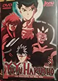 Yu Yu Hakusho 2 [DVD]