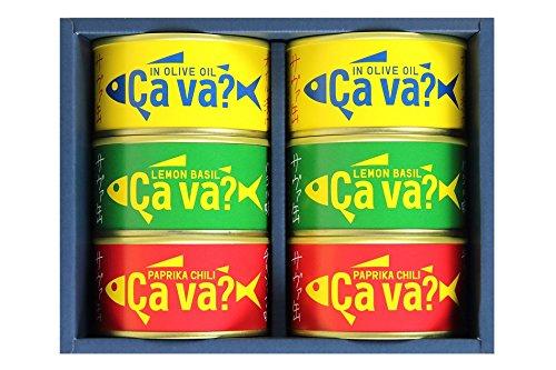 国産サバ サヴァ缶 三種アソートセット オリーブオイル漬』『レモンバジル味』『パプリカチリソース』各2缶