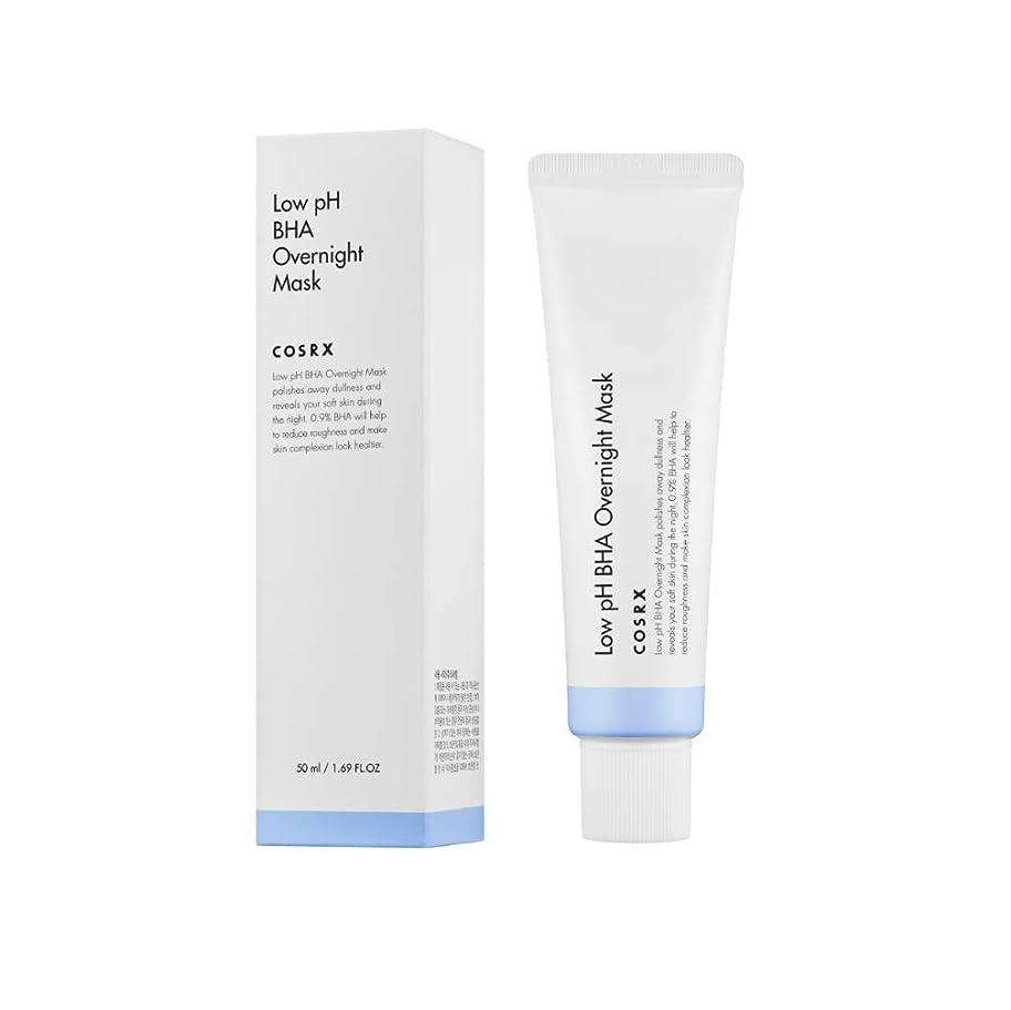 ロビー密接にドループCOSRX 弱酸性 BHA オーバーナイト マスク / Low pH BHA Overnight Mask (50ml) [並行輸入品]