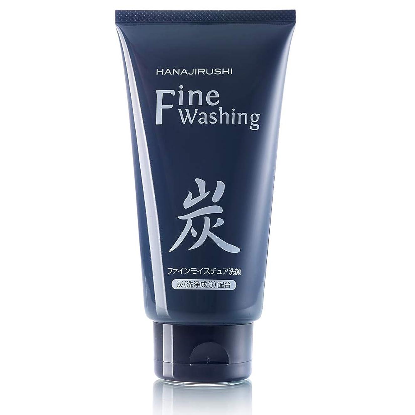 悲劇的な注目すべき疎外花印備長炭洗顔フォーム120g「皮脂汚れ対策」オイルコントロール 男女兼用